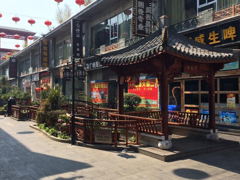 Stuck in China-img_2318.jpg